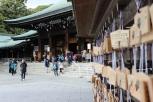 Meiji jingu (Japan)
